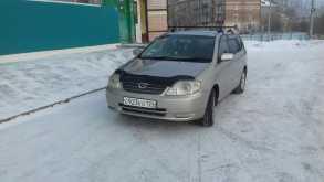 Нижнеудинск Corolla Fielder