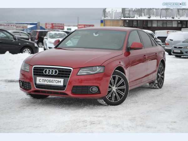 Audi A4, 2008 год, 538 000 руб.