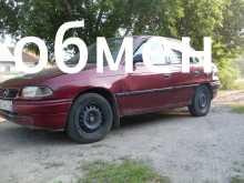 Новосибирск Astra 1998