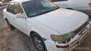 Вольно-Надеждинское Corolla 1993