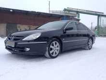 Омск 607 2006