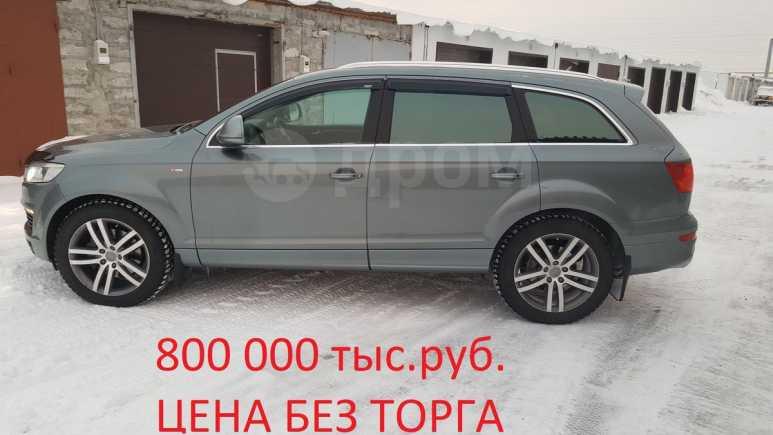 Audi Q7, 2008 год, 950 000 руб.