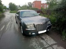 Екатеринбург 300C 2008