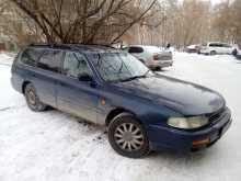 Ангарск Scepter 1995