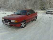 Курган 80 1990
