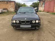 Бийск 5-Series 1990
