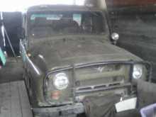 Могоча 3151 1996