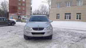 Барнаул Kyron 2008
