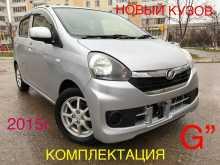Краснодар Mira 2015