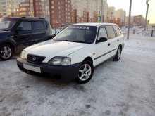 Новосибирск Partner 2002