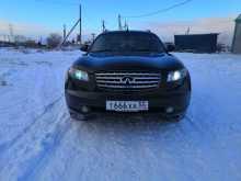 Омск FX35 2003