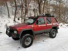 Горно-Алтайск Terrano 1992