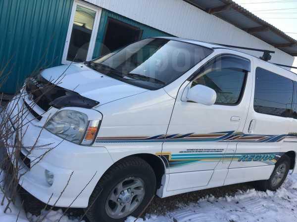 Toyota Hiace Regius, 2000 год, 660 000 руб.