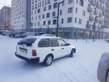 Новосибирск Corolla 2000