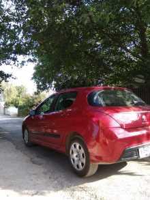 Симферополь 308 2011