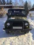 УАЗ 469, 2004 год, 120 000 руб.