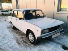 Иркутск 2105 1997