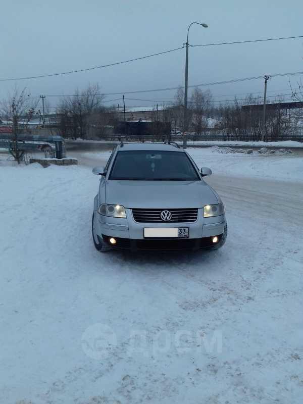 Volkswagen Passat, 2003 год, 330 000 руб.