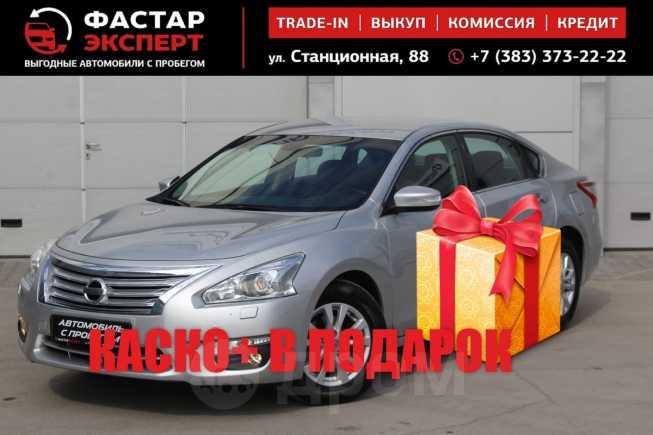 Nissan Teana, 2015 год, 1 049 000 руб.