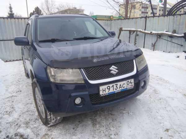 Suzuki Grand Vitara, 2006 год, 577 000 руб.