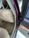 Toyota Mark II, 2001 год, 420 000 руб.