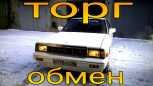Nissan Laurel, 1985 год, 108 000 руб.