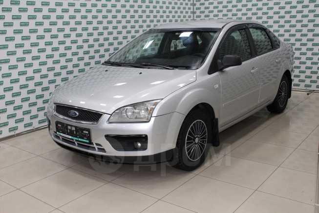 Ford Focus, 2005 год, 269 999 руб.