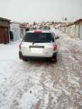 Mazda Familia, 2014 год, 510 000 руб.