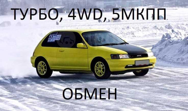 Toyota Starlet, 1990 год, 249 000 руб.