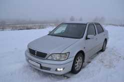 Псков Vista 2001