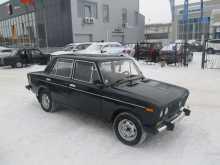 Кемерово 2106 2005