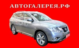 Хабаровск Pathfinder 2014