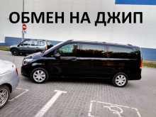 Ростов-на-Дону V-Class 2018