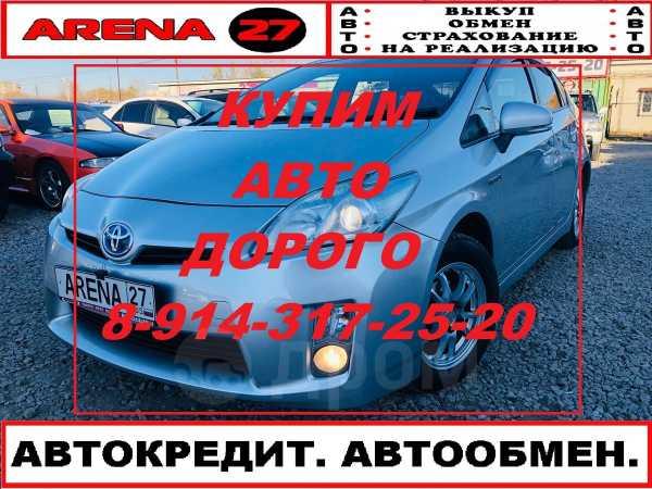Toyota Prius, 2010 год, 658 000 руб.
