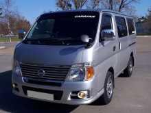 Арсеньев Caravan 2006