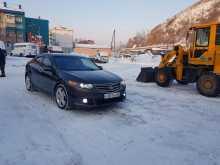 Горно-Алтайск Accord 2008