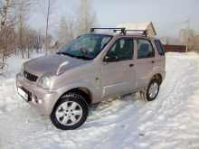 Новосибирск Cami 2001