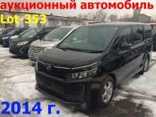 Москва Voxy 2014