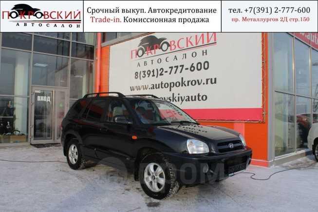 Hyundai Santa Fe Classic, 2008 год, 499 000 руб.