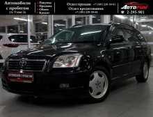 Красноярск Avensis 2004