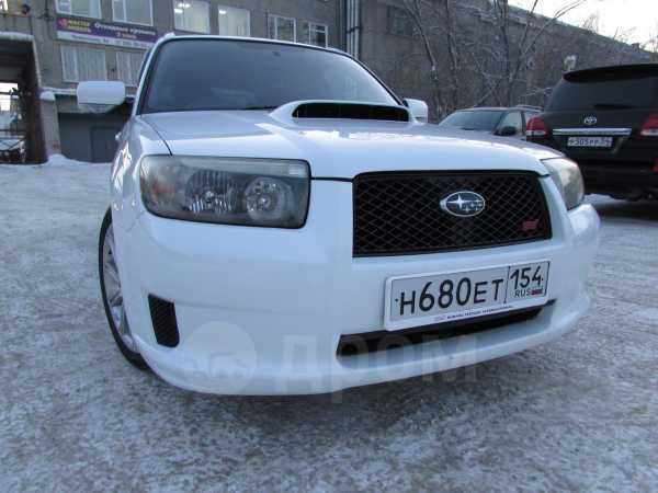 Subaru Forester, 2005 год, 775 000 руб.