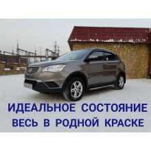 Иркутск Actyon 2012