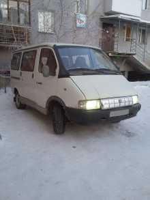 Якутск 2217 2000