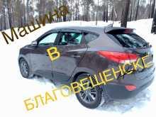 Белогорск ix35 2014