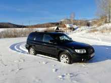 Горно-Алтайск Forester 2005