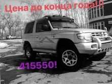 Хабаровск Pajero 1997