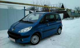 Чапаевск 1007 2006