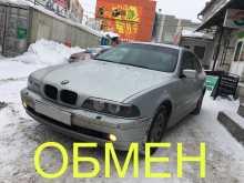 Барнаул 5-Series 2001