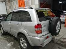 Нижневартовск RAV4 2002
