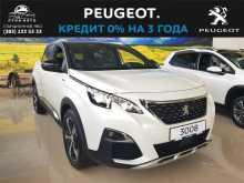 Новосибирск Peugeot 3008 2018